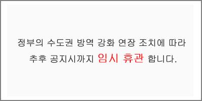 세월호참사 6주기 온라인 기억관 팝업 이미지